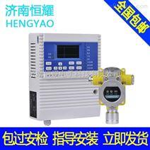 直销工业固定式甲苯气体报警器价格
