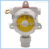 供应壁挂式氟化氢气体报警器/氟化氢气体探测器厂家
