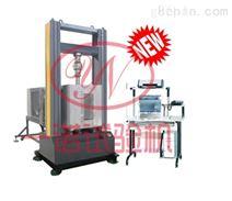 微机控制灌封胶低温试验机zui新符合国家标准
