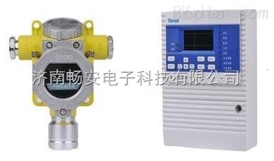 河北保定唐山市化工企业、加气站专用柴油气体探测器、柴油气体报警器