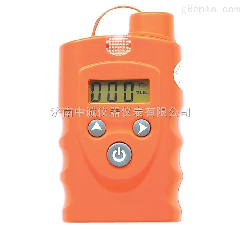 RBBJ-T甲烷报警器