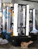 供应中创品牌陶瓷纤维板拉伸弹性模量检测设备