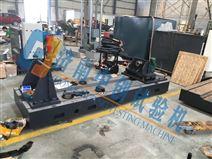 厂家直销离合器扭转疲劳耐久性测试仪