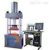 板弹簧压力试验机、板弹簧抗压强度试验机厂家直销