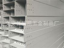 安徽不锈钢立式电缆桥架厂家质优价廉_腾凯