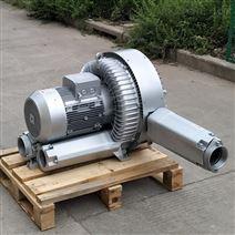 2QB 720-SHH57高压鼓风机漩涡气泵
