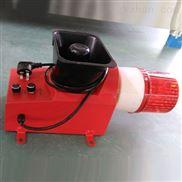 声光一体化JN991-2E-1防爆报警器