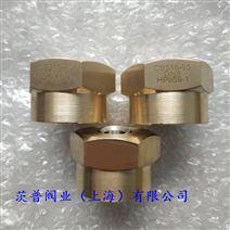 黄铜高压管子螺纹接头D型船用