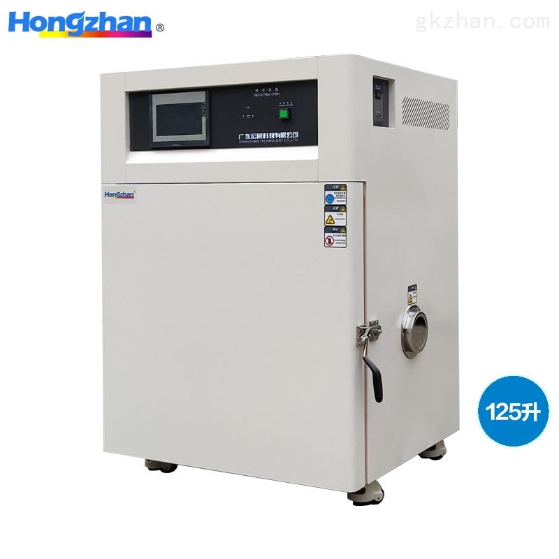 武汉光电光纤恒温干燥鼓风测试试验箱