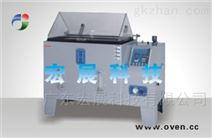 武汉温度湿度盐雾复合式试验箱