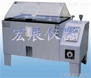 鄂州盐水喷雾试验机