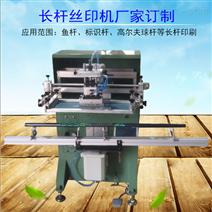 赣州市丝印机厂家圆面滚印机丝网印刷机直销
