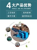 利尔环保双轴粉尘加湿搅拌机的特点及作用