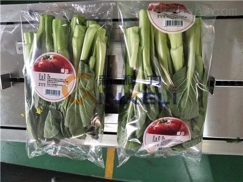 智能蔬菜包装机