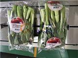 新科力叶菜自动套袋包装机械