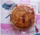 中秋月饼包装机