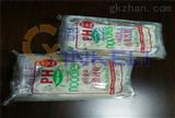 KL-450D鮮濕粉保鮮包裝機