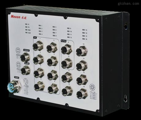 二层全千兆网管型工业以太网交换机