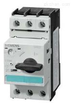 SIEMENS西门子电路断路器,成都经销商