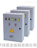 水泵电器控制柜