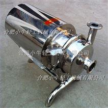 安徽卫生级药液泵  卫生离心泵 卫生泵 不锈钢泵