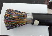 MHYV 矿用通信电缆防暴电缆1*2*7/0.43