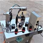 陶瓷颜料实验室小型流化床 超微气粉碎机