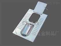 旱厕大小便分集式带翻板不锈钢蹲便器
