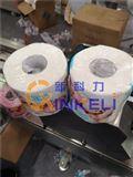 卷纸高速包装机/西安卷纸包装机