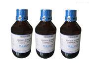 高清洁清洗剂石油醚