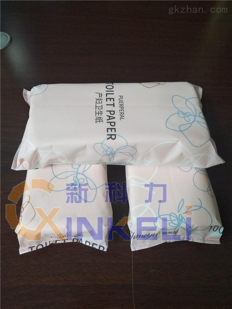 枕式软抽纸包装机/保定软抽包装机