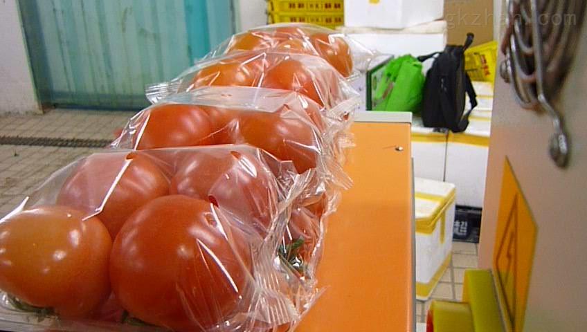 番茄自动包装机/带托西红柿包装机