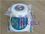 KL-600D建材美紋膠紙包裝機