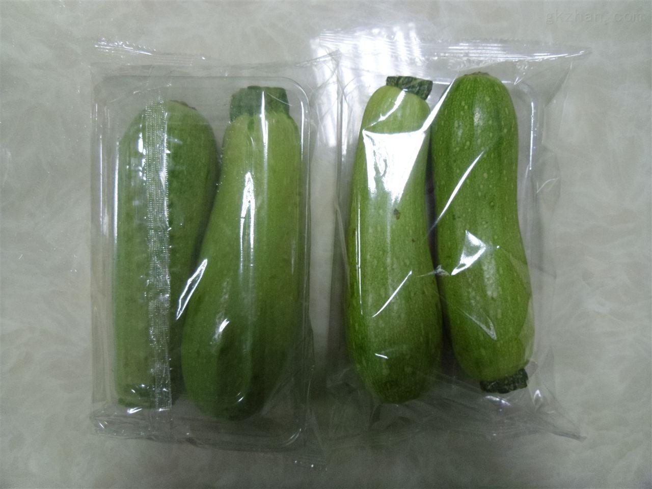 青菜包装机/叶菜包装机厂家