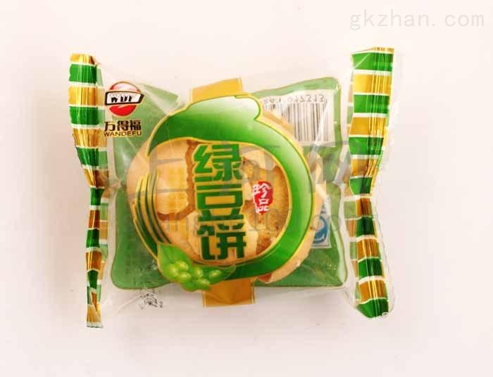 高速绿豆饼包装机