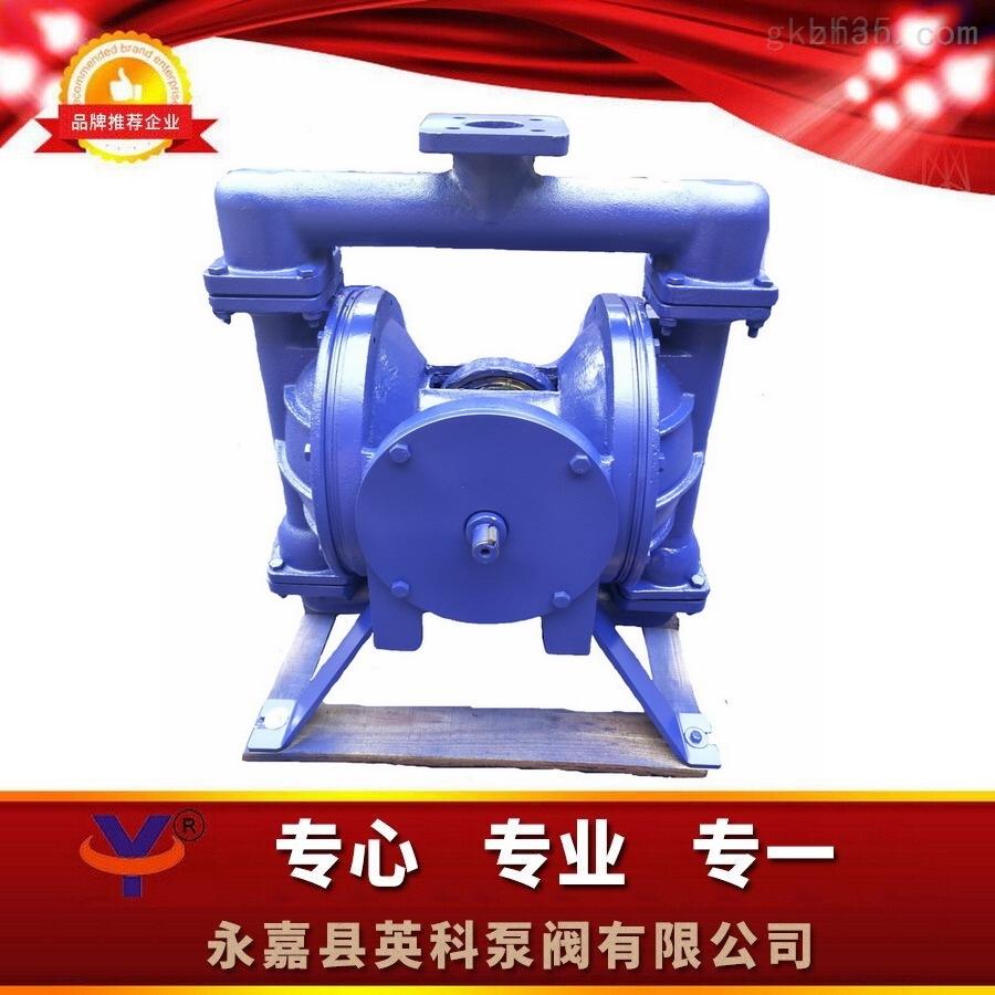 污水装置手动隔膜泵