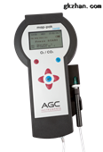 濟南米萊儀器labmeter 奶粉包裝殘氧分析儀