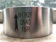 NH7K2F-16P对夹式真空止回阀
