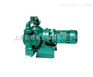 DBY电动隔膜泵(摆线减速机式)