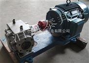 不锈钢保温泵BW-压力范围广(保温泵)用于导热油