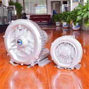 清洗设备专用鼓风机