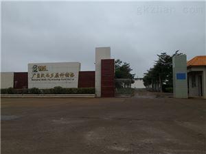 广东农垦集团·沃尔多原种猪场喷雾降温工程