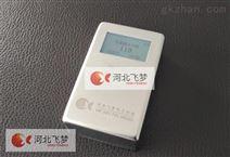 FM-S-FL手持负氧离子检测仪