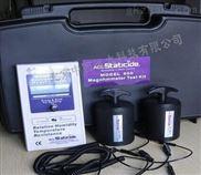 重锤/数显表面电阻测试仪 型号:KM16-ACL800