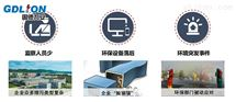 济南市企业用电环保监控系统环境治污监管