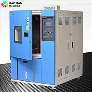 高低温湿热试验箱 中型225升测试仪表