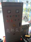 控制柜,水泵控制柜,控制柜厂家直销,优质控制柜,控制柜厂家