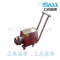 推车型卫生级自吸泵 卫生泵