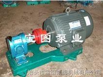 高压齿轮泵的报价选型尺寸--宝图泵业