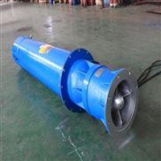 唐山热水潜水电泵